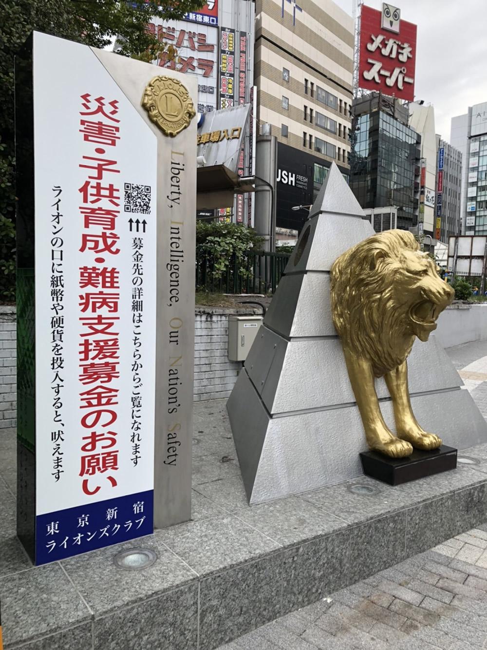 ライオン像みらいおんリニューアル
